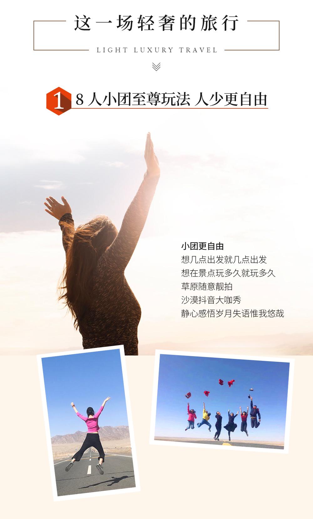 宁夏A线_02.jpg
