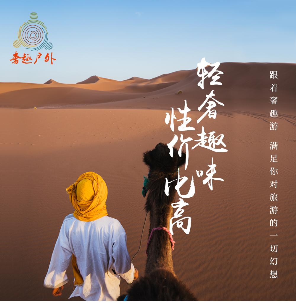 宁夏A线_01.jpg