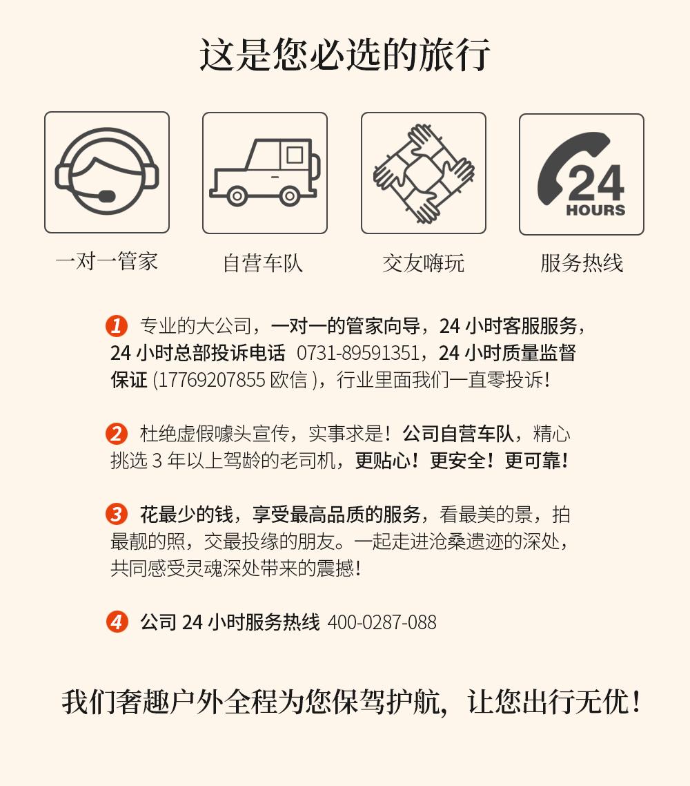 宁夏A线_11.jpg